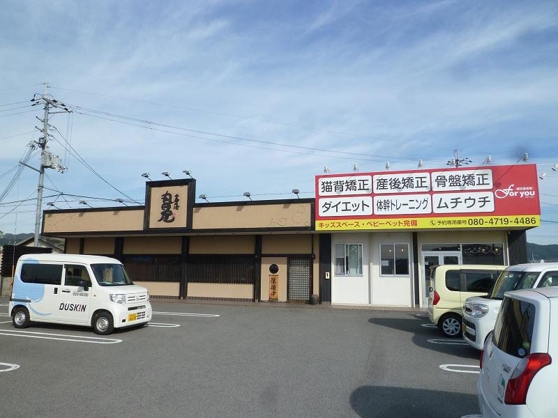 GP中黒Ⅱ